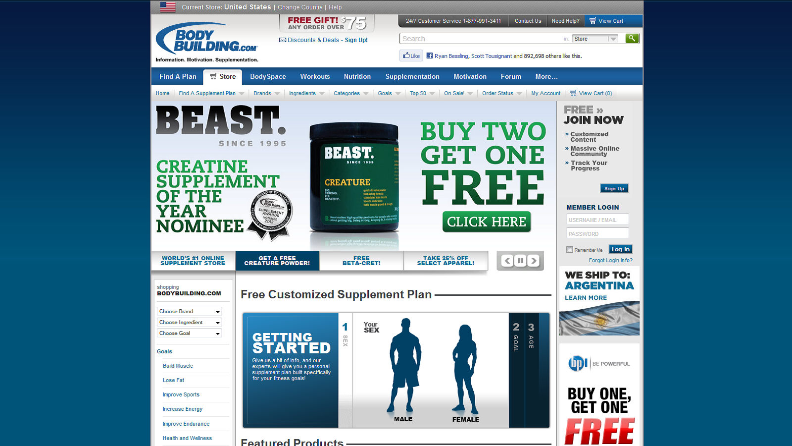 BodyBuilding.com Coupons & Promo Codes